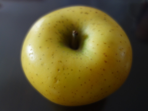 Apple Shinano Gold