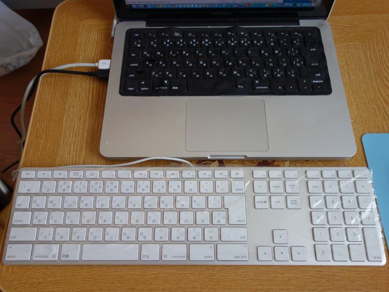 MacBook Pro MD101J/Aにつないだキーボード
