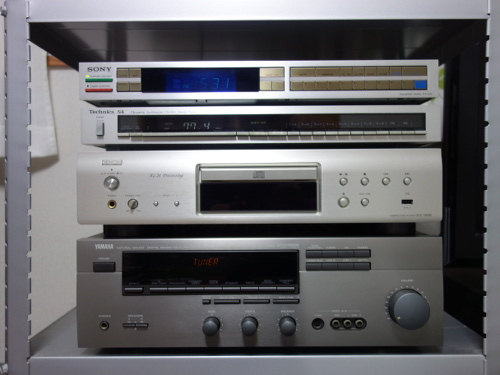 YAMAHA AVX-590DSP